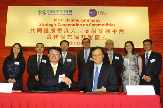 Minsheng-HKEx strategic cooperation